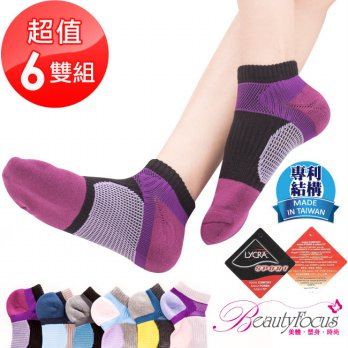 BeautyFocus (6-Pair Set) Function In Taiwan Patent Lycra Sports Socks 0622 (6 Colors Each One Pairs)