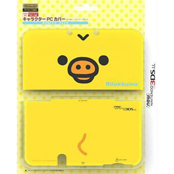 [macyskorea] I-Lex Nintendo and San-X Official Kawaii new3DS XL Hard Cover -Kiiroi Tori (Y/15800659