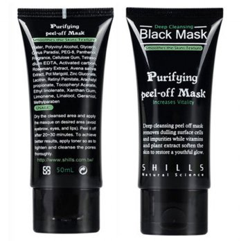 Shills Masker Wajah Black Cream Acne Pulling Mask 50ml