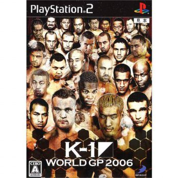 [macyskorea] D3 Publisher K-1 World Grand Prix 2006 [Japan Import]/15800055