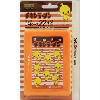 [macyskorea] Shishikuiya Nintendo Official Kawaii 3DS Game Card Case24 -Chickiras Hiyoko-c/15800605