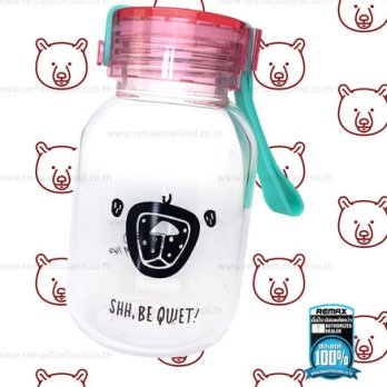 Remax Botol Minum Be Quiet Pattern 250ML - RT-CUP30 - Red