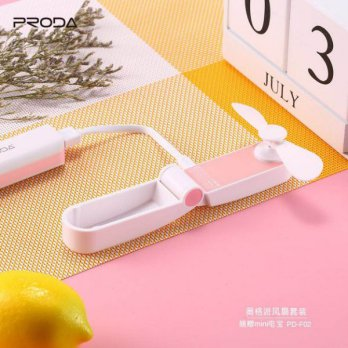Remax PRODA OGGPIE Series USB Mini Fan + Power Bank 2600mAh - PD-F02 - Pink