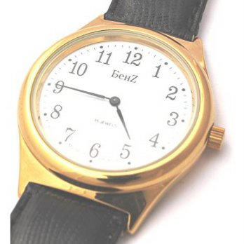 [macyskorea] Benz Wind up Watch 15 Jewel Easy to Read Gold Tone/15895589