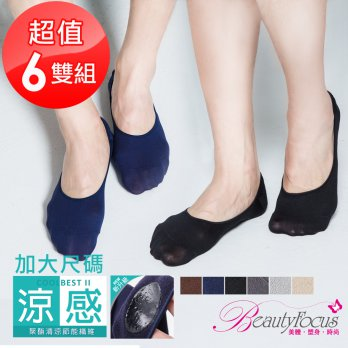 BeautyFocus (6-Pair Set) In Taiwan, Followed By A Sense Of Cool Gel Invisible Slip Socks (1510- Incr