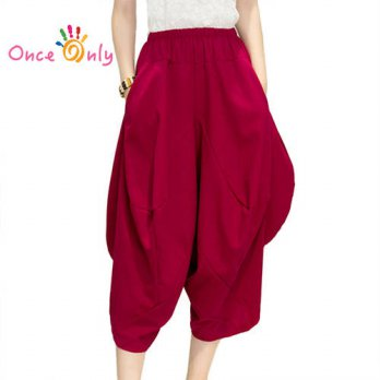 [globalbuy] 2016 Autumn New Wholesale Linen Womens Pants Solid Red Blue Linen Harem Pants /4197433