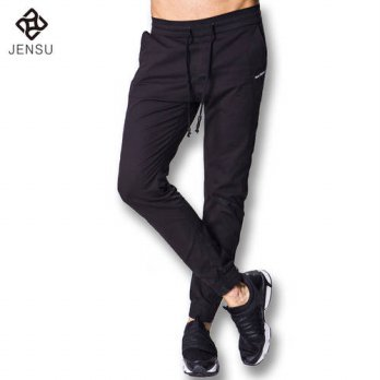 [globalbuy] 2016 New Men Denim Jeans Pencil Pants Mens Casual Fashion Slim Fit Long Harem /4202100