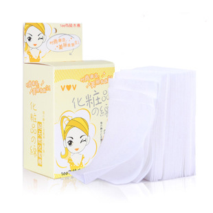 HIG009 kapas pembersih wajah Beauty high-quality cotton remover