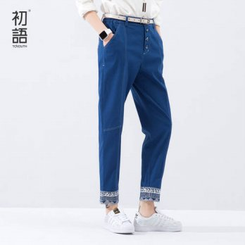 [globalbuy] Toyouth 2016 Spring Summer Capris Women Ethnic Pattern All-match Casual Pencil/4195697