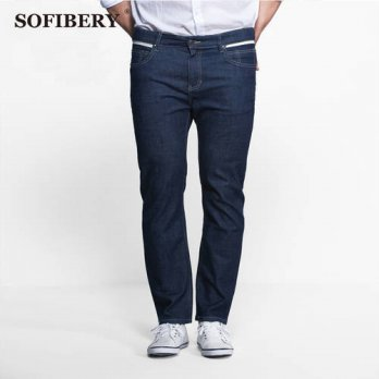 [globalbuy] SOFIBERY modern high elastic large size mens jeans Slim Skinny business casual/4201393
