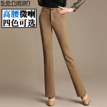 [globalbuy] 2016 spring new casual OL commuter trousers high waist slight flare pants for /4195589