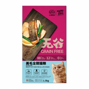 CP Petfood KF Grain Free Beauty Cat Food For All Life Stages - 1,5Kg