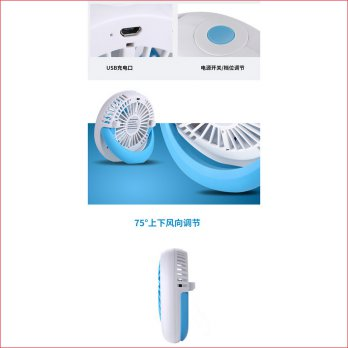 #Kipas Angin Listrik Exqusite Rechargeable Handle Mini Portable Fan / Kipas Mini Genggam