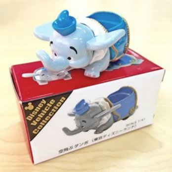 (High Quality) Tomica Disney Resort Dumbo The Flying Elephant Vehicle Collection