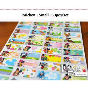 Mickey Mouse Sticker. Name Label Small