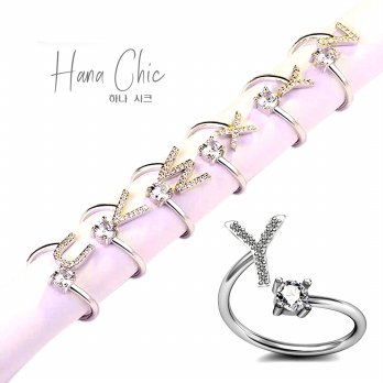 HanaChic Immortal Love Initials Ring / Cincin Inisial Nama | Material New Brass / Silver plated