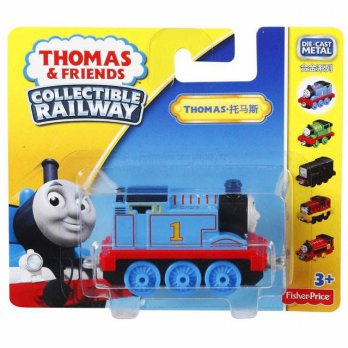 Mainan COLLECTIBLE RAILWAY - THOMAS