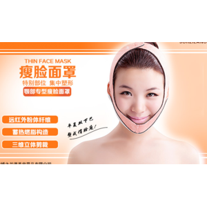 THIN FACE MASK