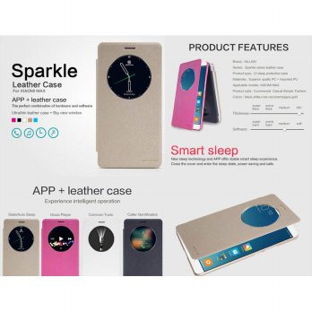 Xiaomi Mi Max Nillkin Sparkle Leather Case Casing Cover Flip
