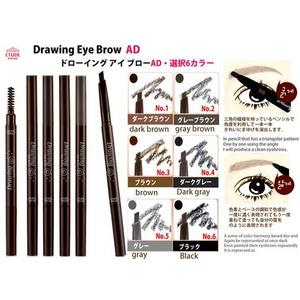 Etude - Drawing Eye Brow / eyebrow