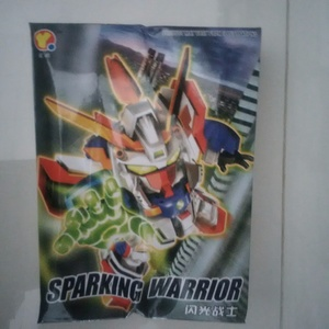 Gundam Sparking SD Yolly