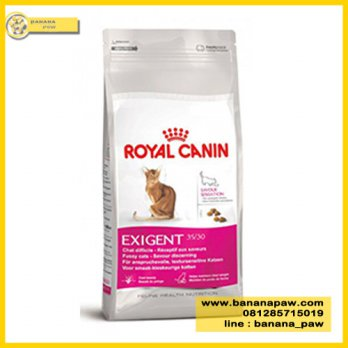 Cat Food Royal Canin Exigent 35/30 Savour Sensation 2 Kg