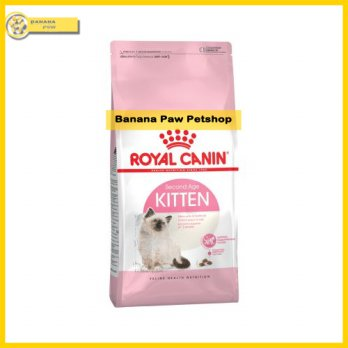 Royal Canin Kitten 36 4 Kg