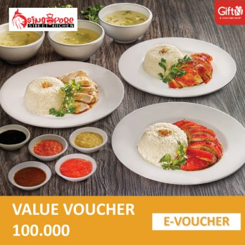Singapore street kitchen Value 100.000