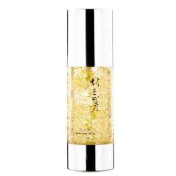 [Micro] Masahiko Murakami import gold mask  massage cream 75ml