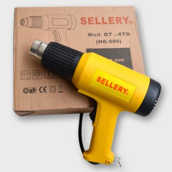 Terbaru Heat Gun  Hot Air Gun Sellery HG-500 Zn605