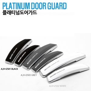 EXO Platinum door ding Prevention / car door edge guard / Bumper Protector Guard / Damage Preventio