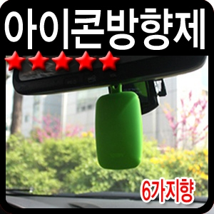 Icon air freshener 3148 car accessories car camera blackvue recorder purifier charger cars holder m