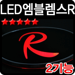 Sportage R LED Emblem 2930 car accessories car camera blackvue recorder purifier charger cars holde