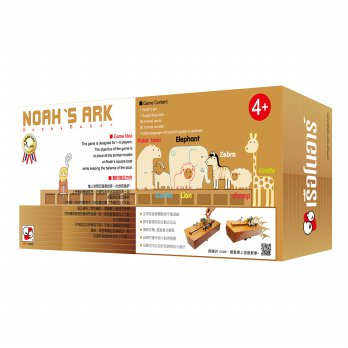 Kiddy Kiddo parent-child educational toys Noahs Ark
