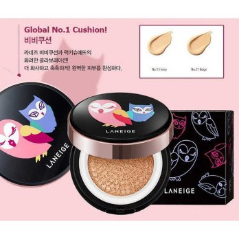 Laneige BB Cushion Pore Control Chouette Case + Fill + 1Refill Cream