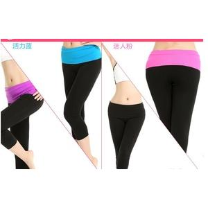Leggings Sport Colourful