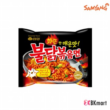 SAMYANG - SPICY HOT CHICKEN RAMEN BULDAK 1 PCS [HALAL](SAMYANG OFFICIAL)