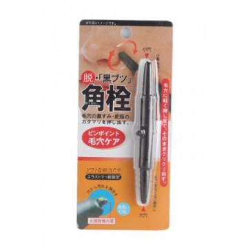 Magic clean Blackhead remover pen komedo black head wajah kulit Stick