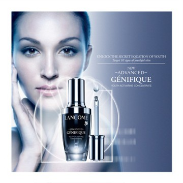 Lancome Advanced Genefique Youth Activating Concentrate Essence 7ml
