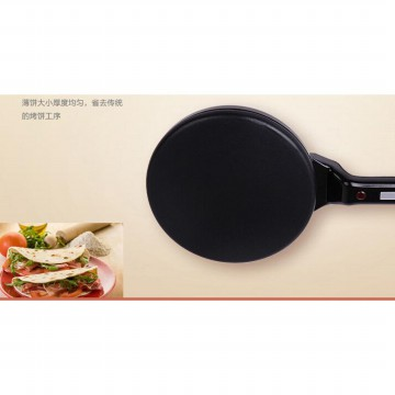 smart Suspend electric pan