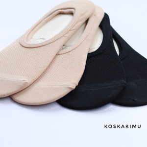 8 Pilihan Invisible Socks - Kaos Kaki Hidden