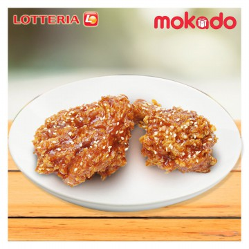 [LOTTERIA] Ayam Pedas Berbumbu (Hot Spicy Chicken) 2pcs