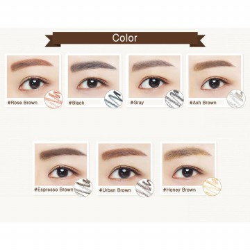 [innisfree] Auto Eyebrow Pencil