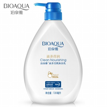 Bioaqua Sabun Mandi Natural Skin Care 720ml - Blue