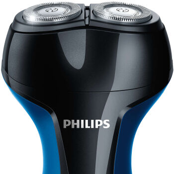 Original Philips S331 Electric shaver