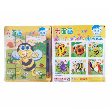 1Pcs Wooden Puzzle block 6 in 1 Educational Toy - Motif Random