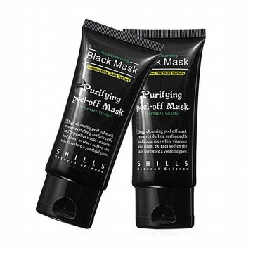 Black Mud Deep Cleansing Purifying Peel Off Facail Face Mask Remove Blackhead Facial Mask