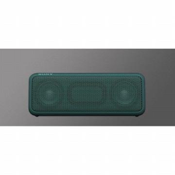 Sony Speaker Bluetooth Portable SRS XB3 - Green Original Garansi Resmi