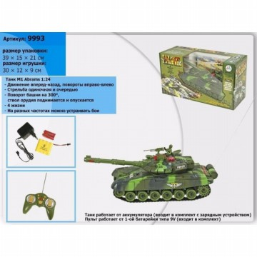 Battle Tank 9993 Military War Infrared Remote Control with 300 Degree Rotation