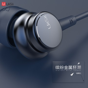 UIISII HM9 STEREO EARPHONE NOISE ISOLATING IN EAR MUSIC EARBUDS WITH MICROPHONE WIRED LARK SERIES BE